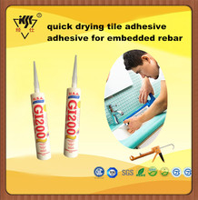 Quick Drying Tile Adhesive Quick Drying Tile Adhesive Suppliers And - Fast drying tile adhesive