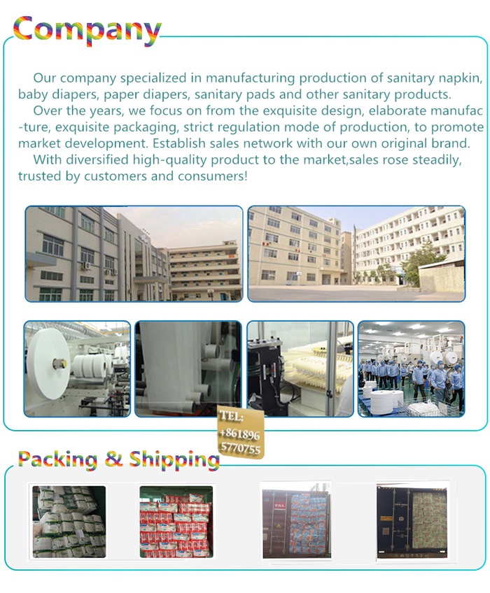 Disposable Cotton Sanitary Napkin Manufacturer