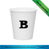 single wall logo printed disposable paper coffee cup