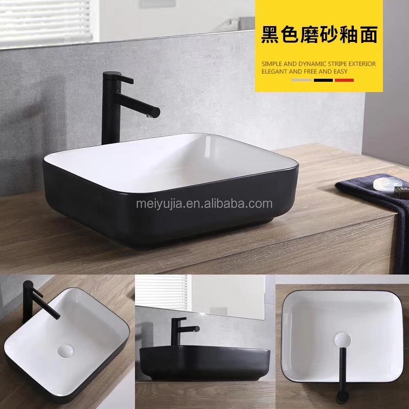 Manufacturers directly supply matte color bathroom basin rectangular wash basin