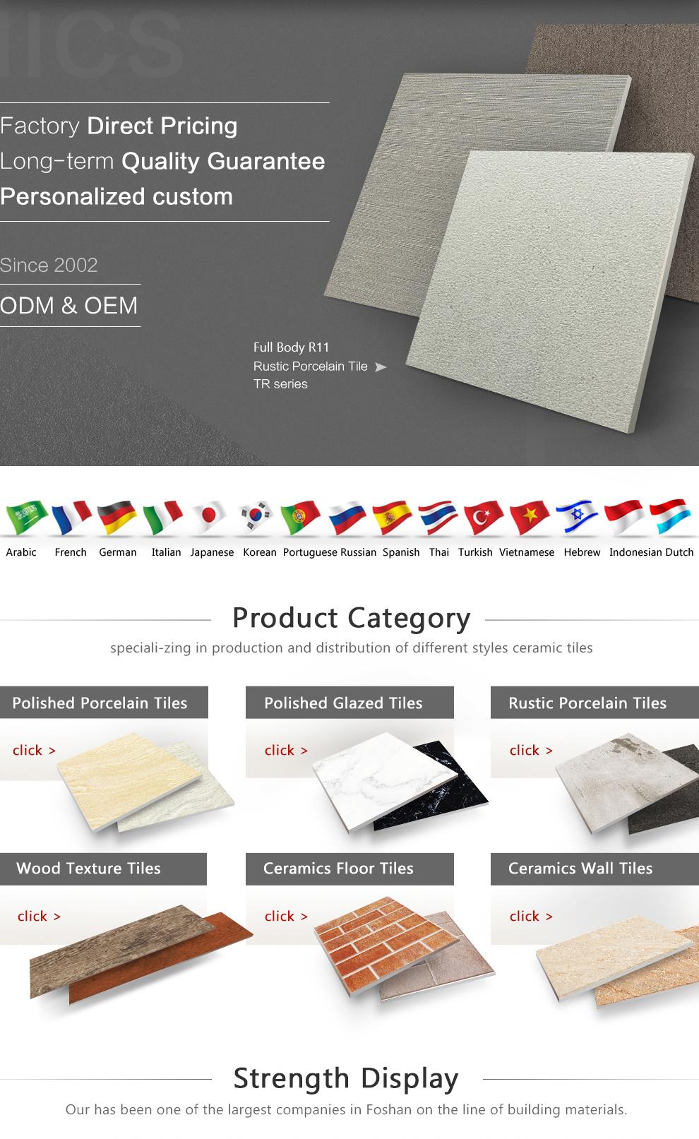 foshan artist ceramics co., ltd. - ceramic tiles,polished tiles