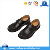 Simple Comfortable Slip-on Boys Kids School Shoes Wholesale