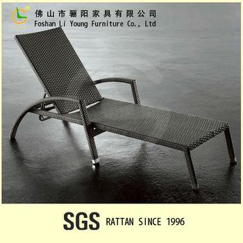 Garden Treasures Patio Furniture Company LG 633251