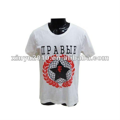 Impression par transfert thermique pour t shirt t shirt id - Transfert pour tee shirt ...