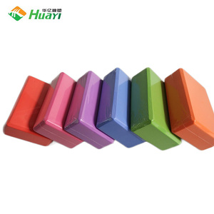 2018 High density EVA Wholesale foam custom logo yoga block and bricks for yoga