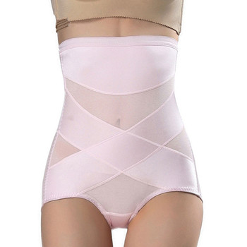 735b88b19c5 Women s Panties Shaper Sexy Lingerie Control Pants Butt Lifter Shapewear  Slimming Belt Modeling Strap Body Shaper