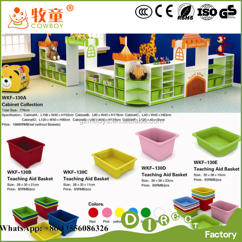 Guangzhou China daycare equipment and supplies , Daycare items and toys for sale