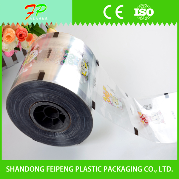 PET+CPP plastic material cup sealing <strong>film</strong> for bubble tea