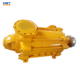 High head pressure 50bar 500m multistage water pump