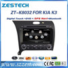 ZESTECH car auto radio for kia cerato gps touch screen navigation system car audio video radio bluetooth