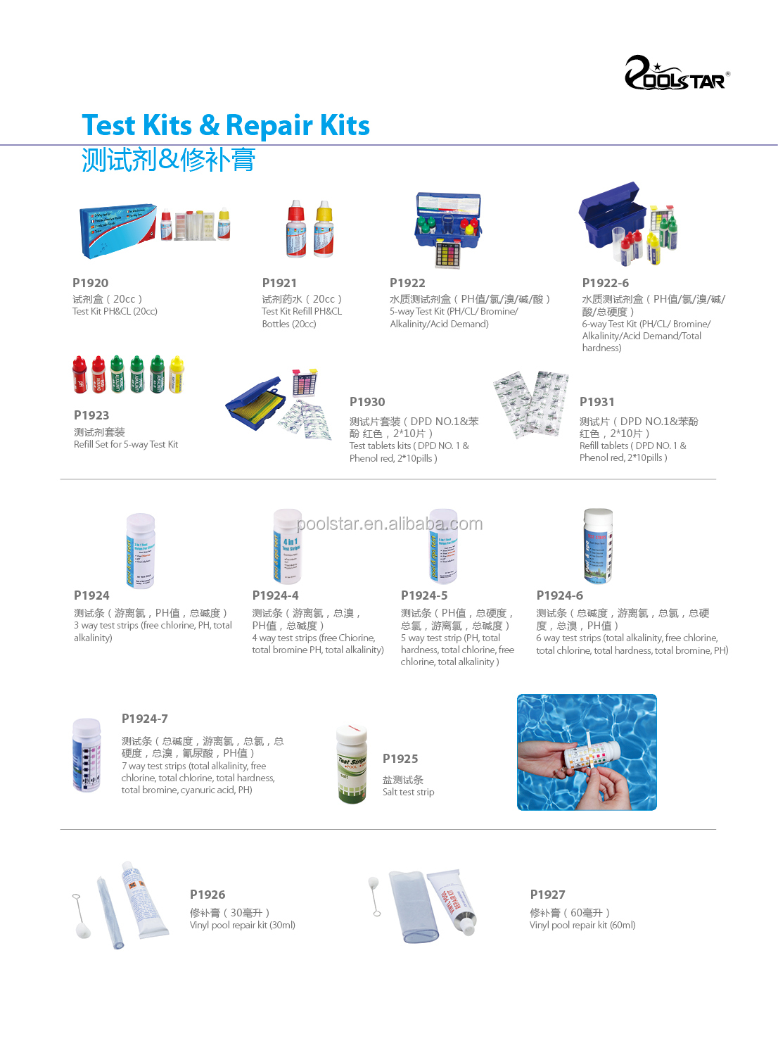 Spa Leroy Merlin Intex 6 Places ph&cl water test dpd#1 and pheno red tablets kit for swimming pool spa,  view water test kits, poolstar product details from ningbo poolstar pool