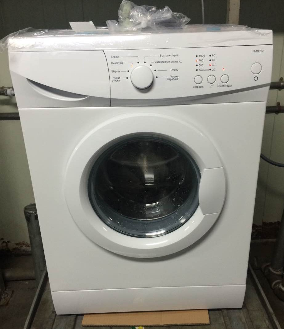 Home front loading automatic washing machine lg buy washing machine lg automatic washing - Interesting facts about washing machines ...