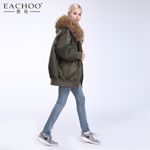 c31b788c7df Women Thick Coats Wholesale