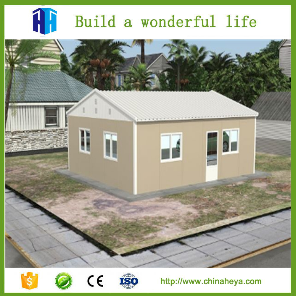 Kerala prefabricated house designs low cost house designs for 60 sqm