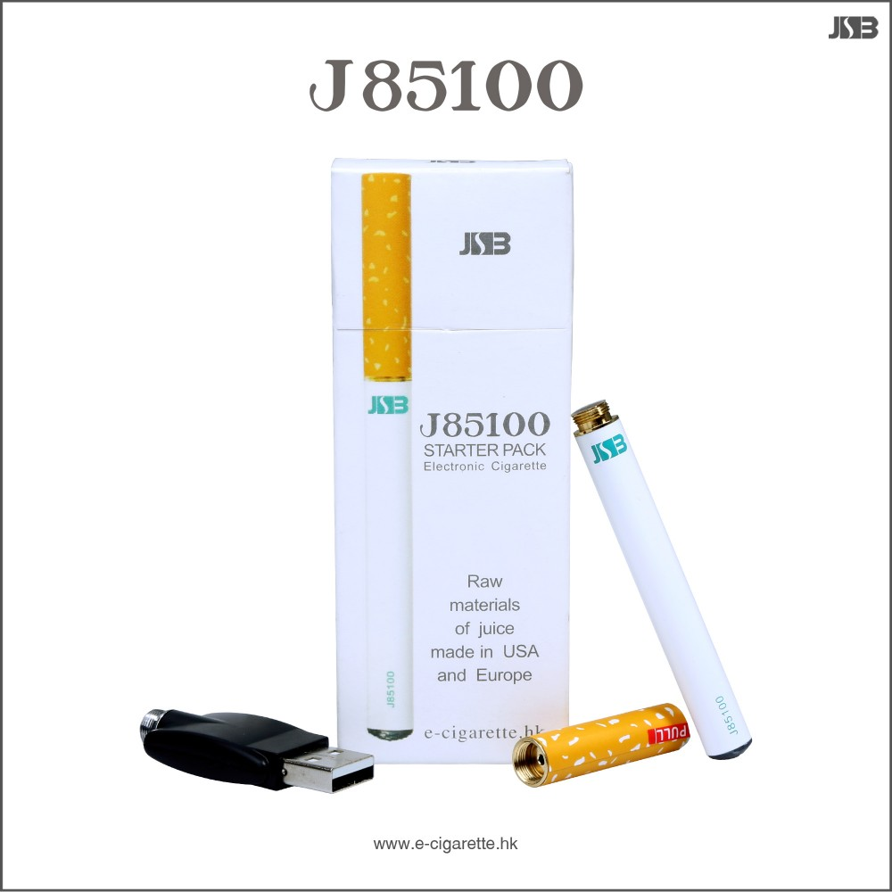 New smart ppc 1200mAh china import electronic cigarette, iSlide push button cigarette china suppliers