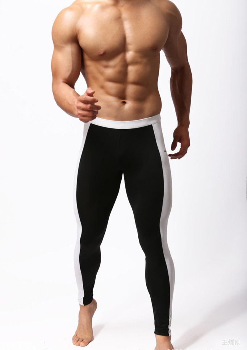 Men's Compression Fitness Gym Wear Skin Tight Yoga Pants - Buy Men ...