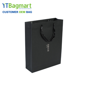 YTBagmart Fancy Printing Small Standard Size Luxury Shopping Paper Bag
