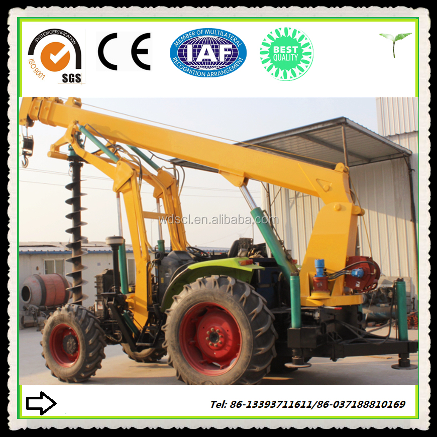 Detailes about Hot Sale Ground hole Drilling Machine Pictures on Alibaba.com.
