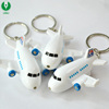 Mini Led Sound OEM 3D Plastic Airplane Shape Keychain for Promotion