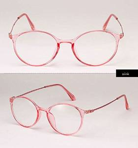 d3a6f4674a0 Get Quotations · Cloudings(TM)Multi Colors Plastic Eyeglasses Frames With  Clear Lens
