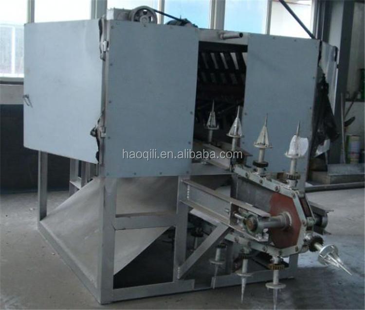 dehairing machine