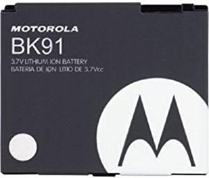 Motorola SNN5758/SNN5758A BK91 Extended Battery - Non-Retail Packaging - Black