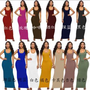 Walson High Stretch Tank Robe Spring Summer 2019 Elegant Women Sexy Dress O-neck Sleeveless Slim Maxi Dress Thin Long Dress Vest
