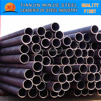 Q235B Iron Tube 88 mm