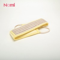 Nami Brand Exfoliating Loofah Strap Belt, Loofah Back and Body Scrubber for Shower, 100% Natural High Quality Loofah