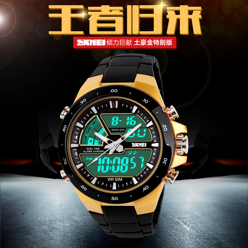 Alibaba Massive Wholesales Japan Movement Electronic Men's Watch