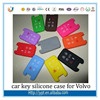 silicone car key case for corolla silicone car key protective case