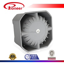hot sale 100watt police 11 ohm siren speaker
