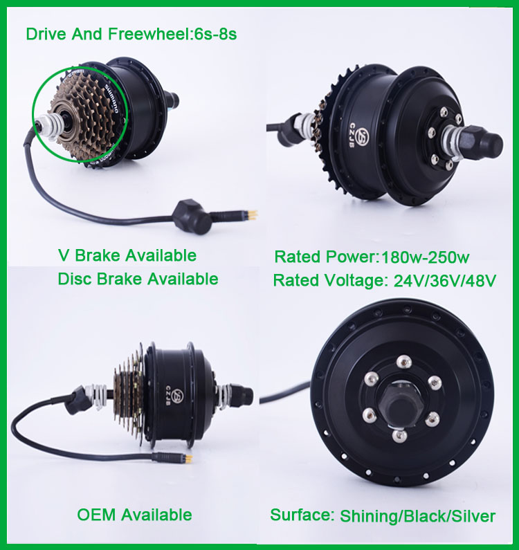 75a high torque brushless bicycle electric wheel dc hub motor
