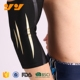 Professional support volleyball magnetic arm sleeve