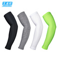 ARSUXEO Unisex Outdoor Sports Arm Warmer Sleeves Manguito UV Protective Bike Bicycle Cycling Oversleeve Basketball Arm