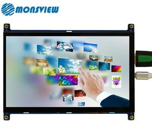 Cheap High Quality Projected Capacitive Touch 7 inch widescreen lcd monitor