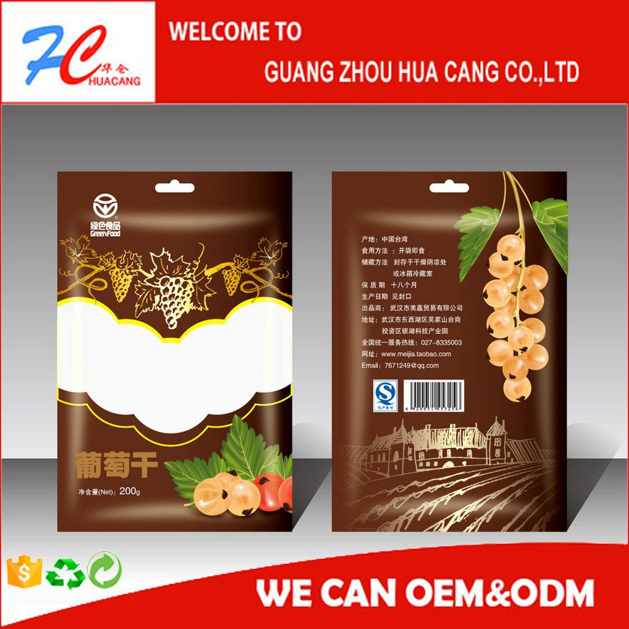 Custom food packaging cookie packaging, roll plastic bag/aluminum foil bag