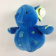 Koala Chime Rattle Sound Ball Gund Baby Animated Flappy The Elephant Plush Toy