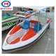 Best price used adult pedal boats water bicycles electric boat