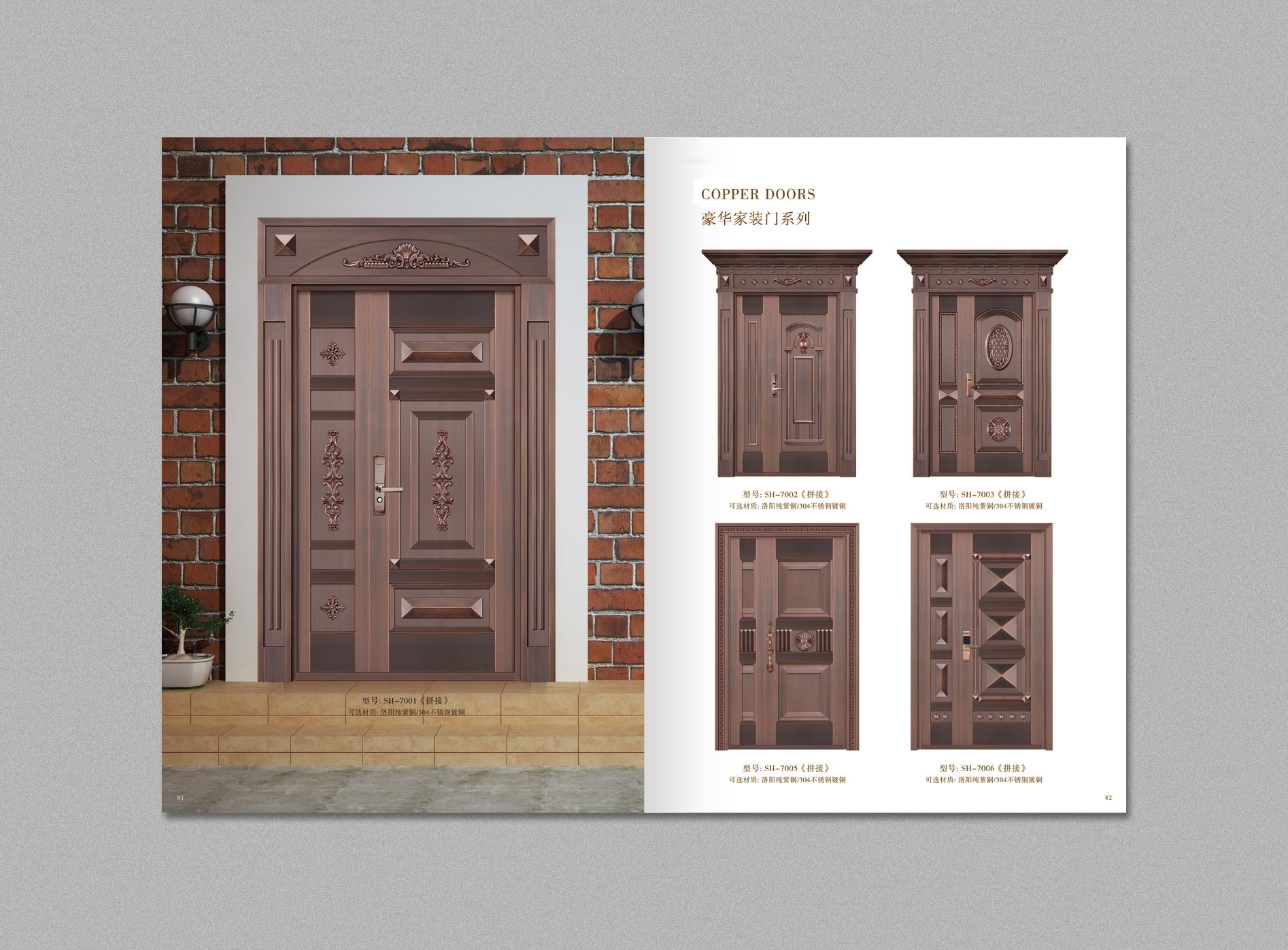 Puertas De Calle De Aluminio Precios Awesome Awesome Puertas Para