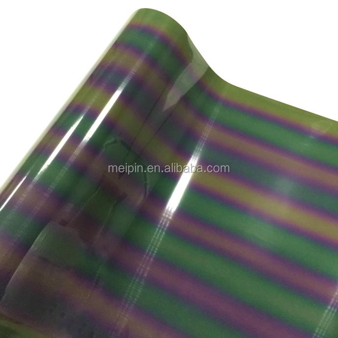 Rainbow Vinyl2.jpg