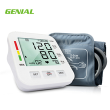 Cheapest GT-702C hospital digital blood pressure monitor full-automatic