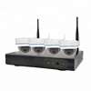 4CH Wireless CCTV Kit with 4 pcs indoor IP Camera