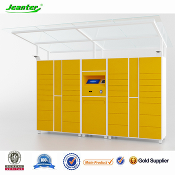 Mini Storage Cabinet,Parcel Locker,Intelligent Delivery Parcel ...