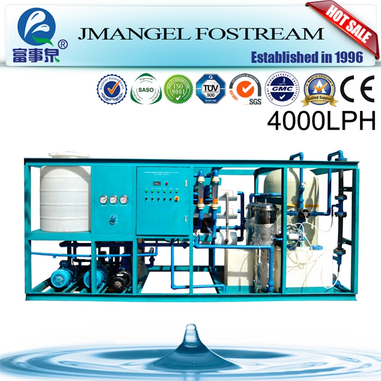 Factory supply ro small salt water system/ ro small capacity salt water desalting machine