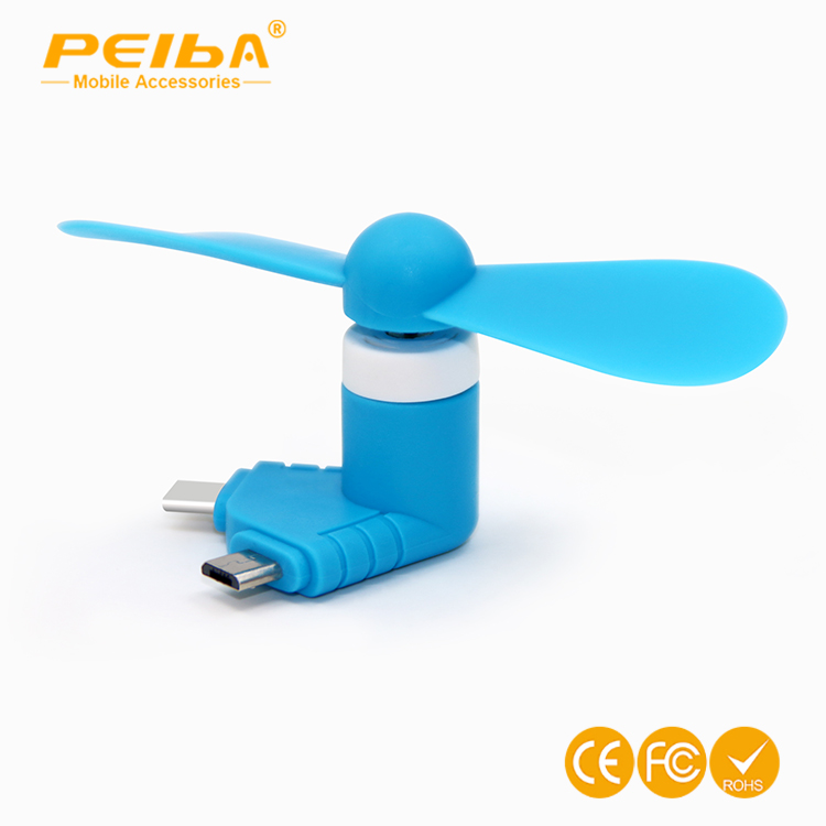 Best Promotion Gift Portable 2 in 1 usb mini fan for iphone and andorid
