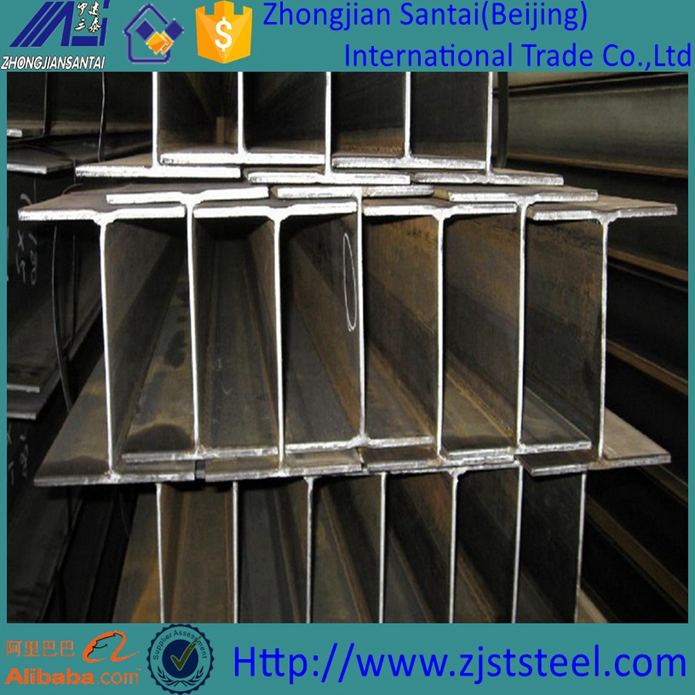 H beam weight chart ms h beam sizes and prices 200x200 h beam h beam weight chart ms h beam sizes and prices 200x200 h beam buy h beam200x200 h beamh beam weight chart product on alibaba nvjuhfo Images