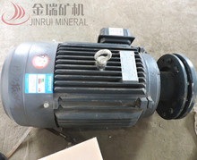 three phase AC Vibration Motor electric motor for Mining Industry