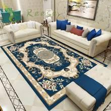 Alibaba горячая Распродажа, современный мягкий персидский ковер для гостиной, нескользящий противообрастающий ковер для спальни, гостиной, пр...(Китай)