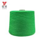 wholesale rayon open end covering polyester spun yarn
